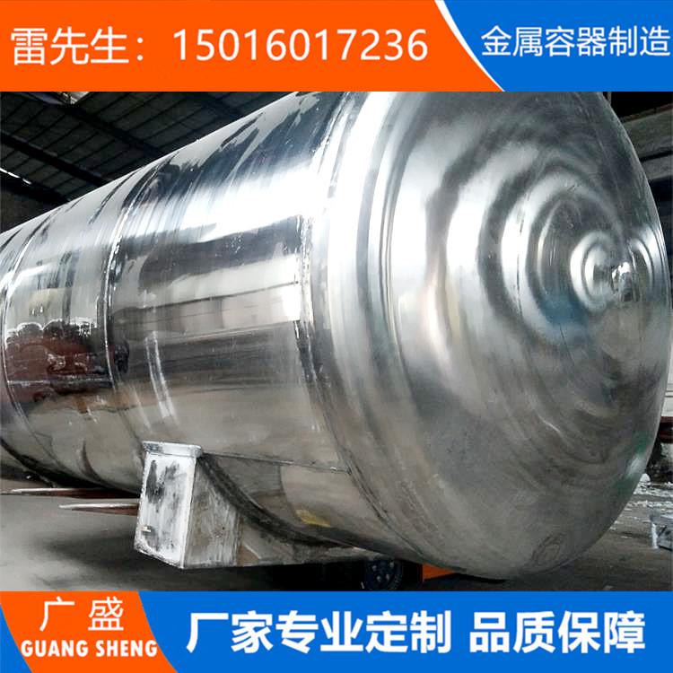 304不锈钢稳流罐