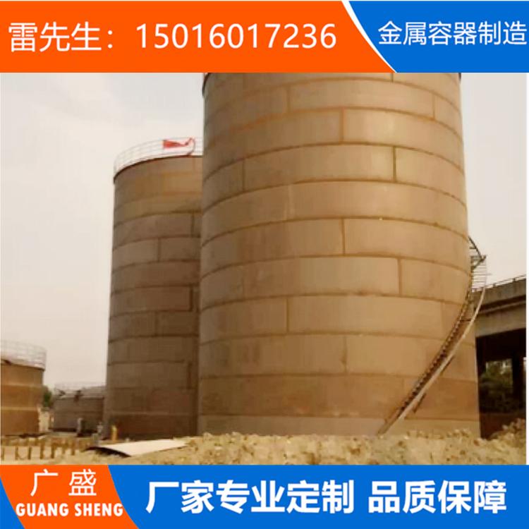 化工立式油罐