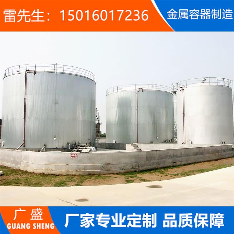 惠州立式油罐厂家