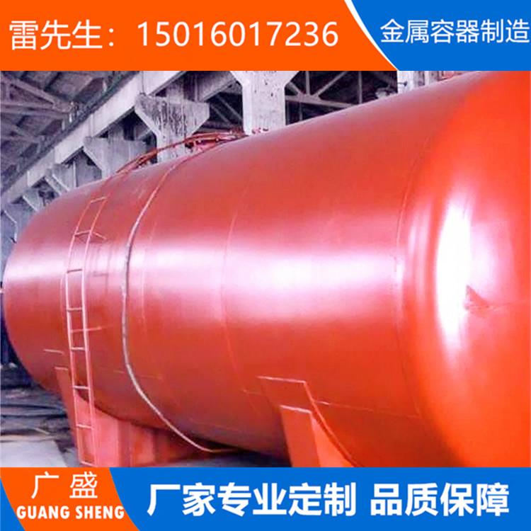 供应碳钢储油罐