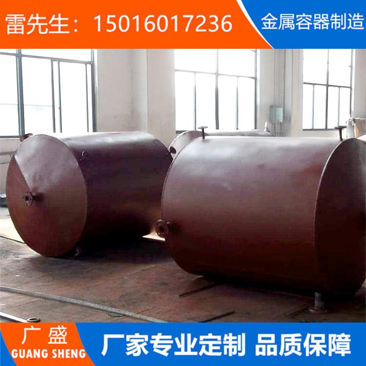 立式储罐 不锈钢储罐 碳钢储罐