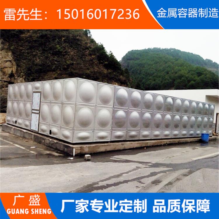 广盛水箱生产厂家