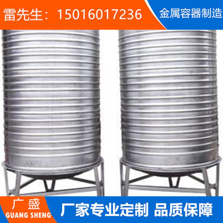 圆形水箱可定制生产